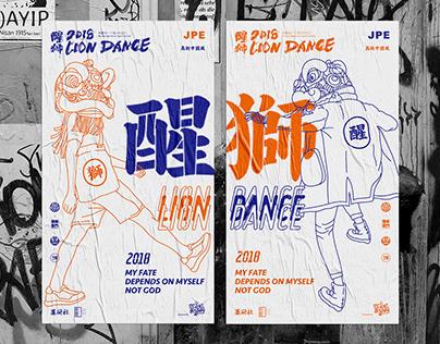typeface & poster 字型/海報