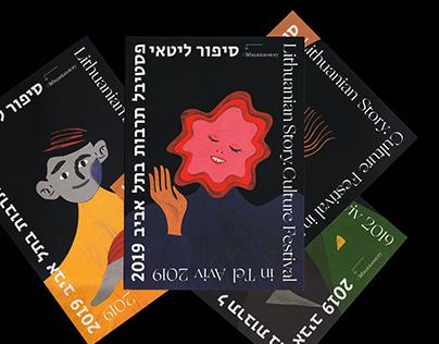 Lithuanian Story Culture Festival in Tel Aviv 2019