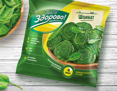 2018 PROSTO ZDOROVO! frozen vegetables