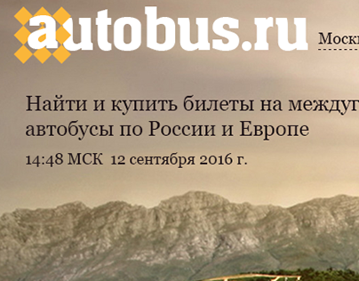 AVTOBUS_03