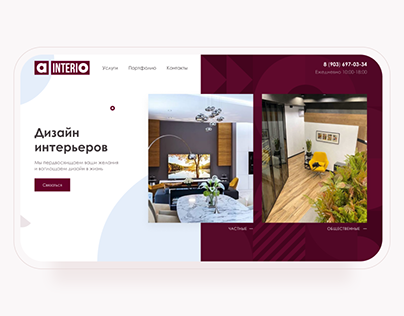 Website Interior Design Studio
