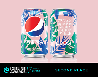 Pepsi x SHFW SS17 Limited Edition Can / Visual Identity