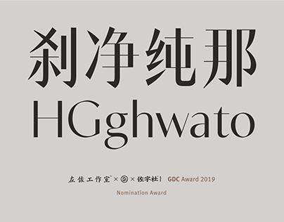 碑宋/Inscribing Song/GDC银奖
