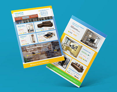 Design leaflet