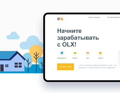 OLX B2B Website