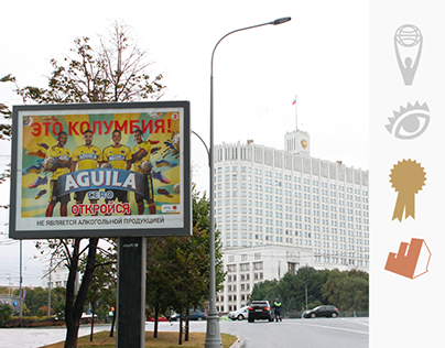 The Immigrant Billboard - Aguila / AB InBev