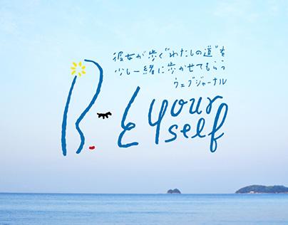 Katsuko Kanai / Be Yourself