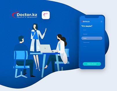 Doctor.kz - redesign