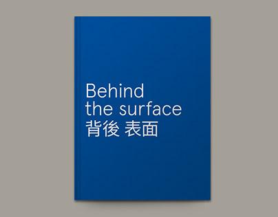 Wemhöner – Behind the Surface (Book)