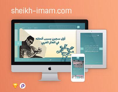 sheikh-imam.com // Web Design Case Study