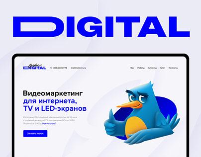 Solovey DIGITAL website (v2)