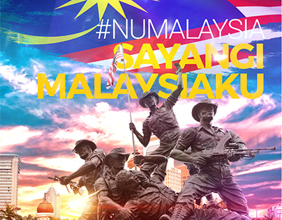 NU Malaysia | Sayangi Malaysiaku