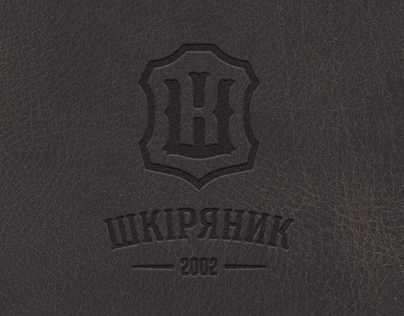 Логотип Шкiряник
