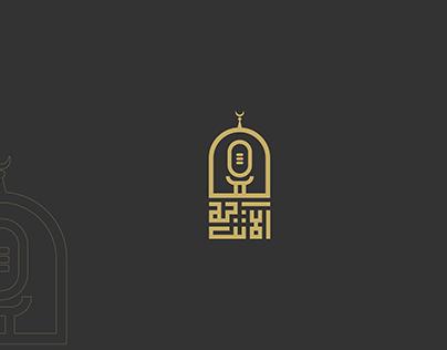 AL-ATROJAH Logo.