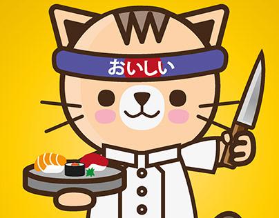 I am a Sushiman cat