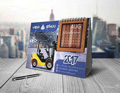 print & giveaway