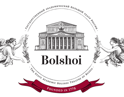 The Bolshoi Theater logo.