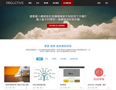 Proactive共享平台