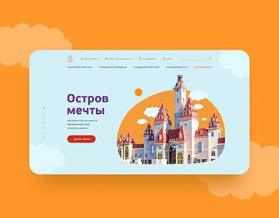 Amusement park — redesign website concept