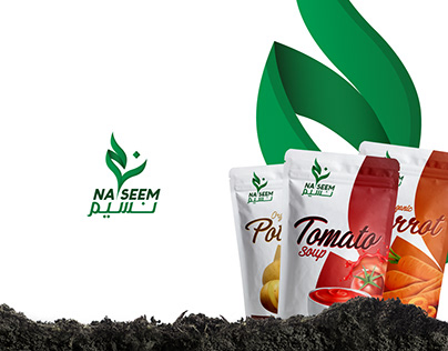 Nassem | Branding & Packaging & ADS