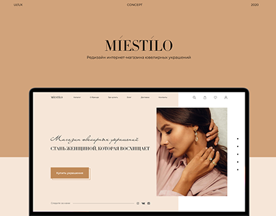 Redesign of online jewelry store MIESTILO