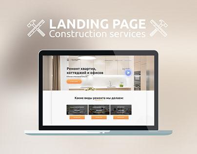 Costruction Services Landing Page. Ремонт квартир.