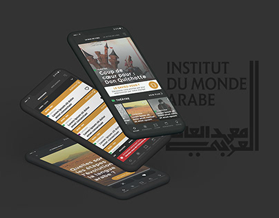Ima - Mobile App