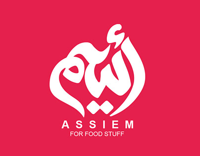Assiem Foods | Products Labels