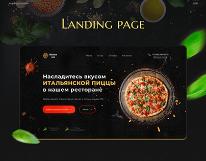 Landing page - Italian pizza