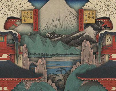 Utagawa Hiroshige / Katsushika Hokusai