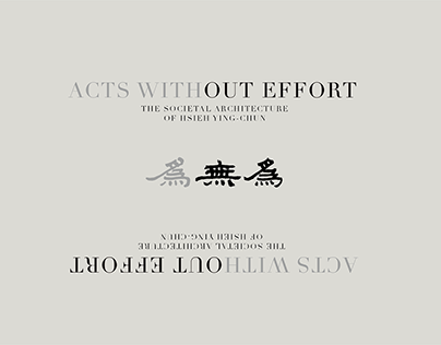 Acts Without Effort : Architecture Exhibition Design