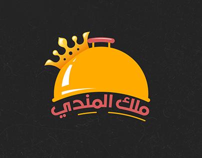 restaurant logo & poster