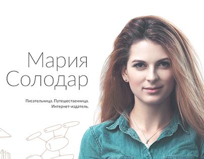 Maria Solodar / Personal website
