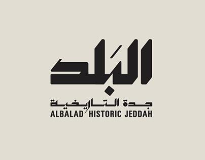 AlBalad, Jeddah Historic District