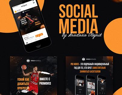 Рекламные банера для сайта по баскетболу Basketbol