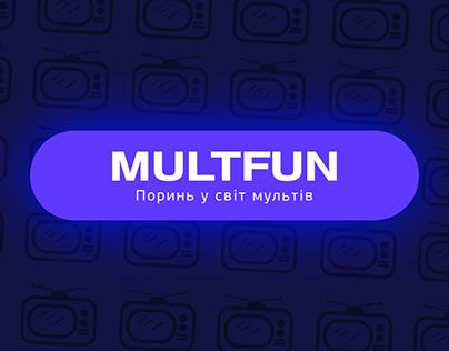 """Заставка для проекта """"Multfun"""""""