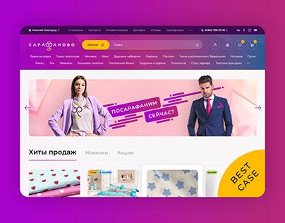 👗 Online store of textile goods «Sarafanovo»