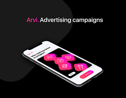 Arvi advertising campaign