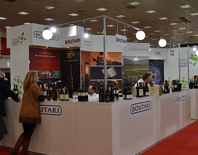 Exhibition Stand for Wines of North Greece. Oenos 2015