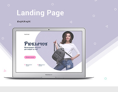 Landing Page/Backpack