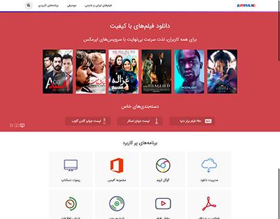 AirMax WebSite