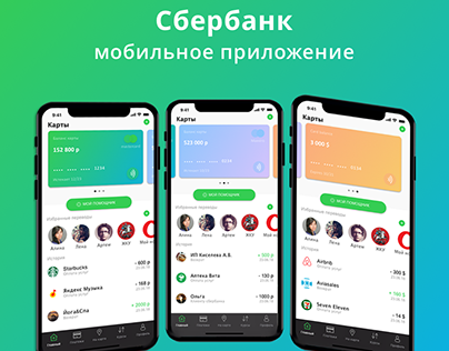 Redesign mobile bank app (unofficial)