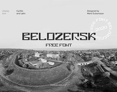 Belozersk Font — Free (Cyrillic and Latin)