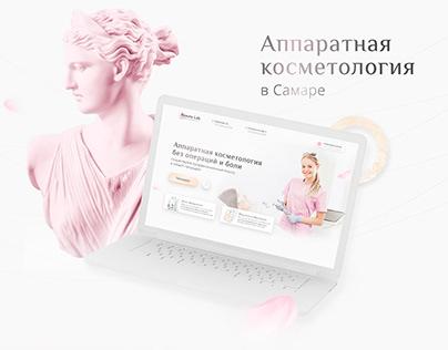 Landing page for cosmetology / косметология