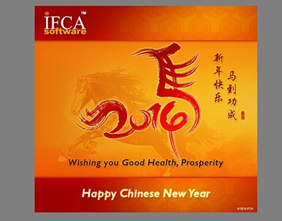 2014 Chinese New Year E-card