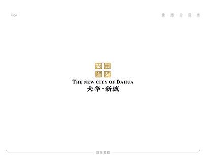 中式地产项目-大华·新城