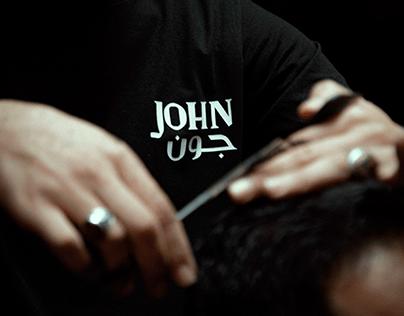 JOHN Barbershop & Cafe