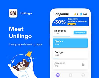 Unilingo | Language learning app
