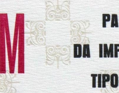 Tipografia ontem, hoje e sempre | Lisboa 2011