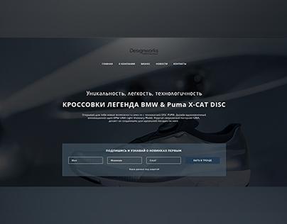 """Кроссовки """"Puma X-Cat Disc"""""""